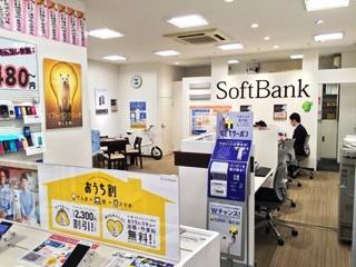 ソフトバンク 久里浜店